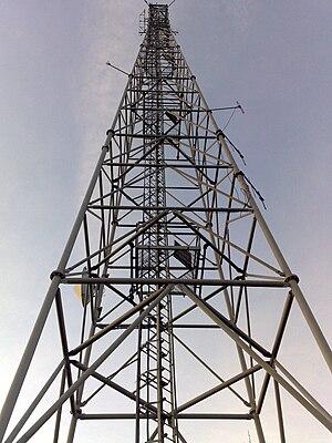 Crompton Moor - Image: Crow Knowl Telecommunications Mast