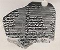 Cuneiform tablet- Emesal prayer MET ME86 11 285.jpeg