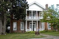 Curtis House Metropolis IL.JPG