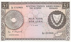 Cypriot pound - £1 Cyprus pound note issued in 1978.