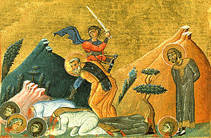 Cyrus and John - Miniature from the Menologion of Basil II