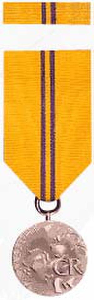 Medal of Merit (Czech Republic) - Image: Czech Medal Of Merit