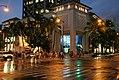 DFC Galleria in Waikiki.jpg