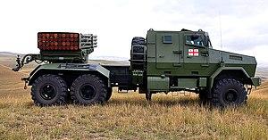 RS-122 - Image: DRS 122 georgian MLRS (2)