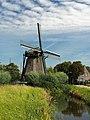 De Veer, Haarlem foto 2.JPG