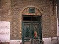 Dead House - panoramio - Behrooz Rezvani (2).jpg