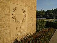 Delhi 1939-1945 War Memorial Closeup