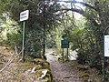 Dentrada a o Parque Nacional d'Ordesa dende Escuaín.jpg