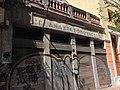 Derelict Athens - 3ης Σεπτεμβρίου - panoramio.jpg