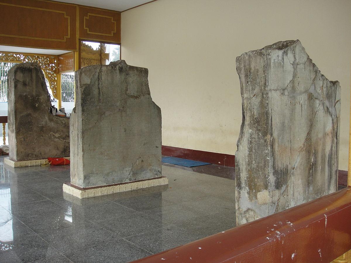 Px Dhamazeti Stone
