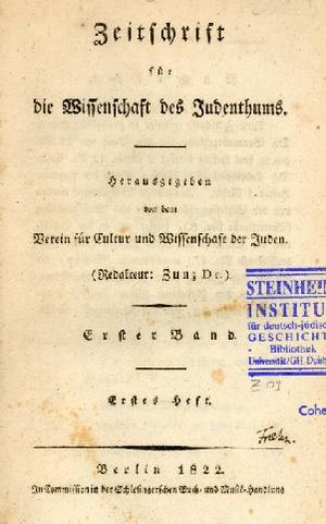 Wissenschaft des Judentums - First edition from 1822