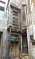 Dilip Kumar house-Peshawar.jpg