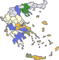 Divisions of Greece progress.png