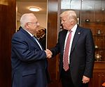 Donald Trump with Reuven Rivlin in Israel May 2017 (5).jpg