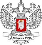 Donetsk People's Republic coat of arms.png