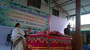 Notre Dame University Bangladesh - Dr. Kamal Hossain, an honorary fellow of NDUB, was speaking at the Orientation Ceremony for the 2nd batch of Notre Dame University Bangladesh on 30 January 2015.