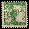DrzavaSHSverigar5h1919perf.jpg