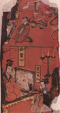 Duke Ling of Wey (衞靈公). Lacquer painting over wood, Northern Wei.jpg
