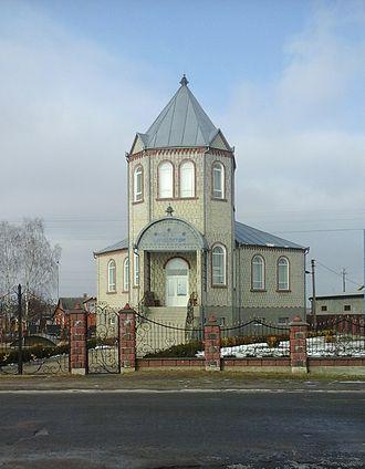 Dubrovytsia - EChB Church