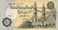 EGP 50 Piastres 1994 (Front).png