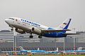 EI-CDH Pulkovo Aviation Enterprise (2129542948).jpg