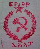 EPRP.jpg