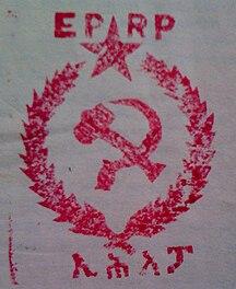 Ethiopia-Communist era (1974–1991)-EPRP