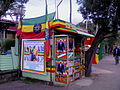 ET-Addis Abeba, photo (3).JPG