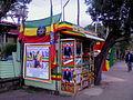 ET-Addis Abeba, photo (3).JPG