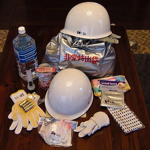 Earthquake Kit in Japan 2008