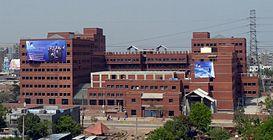 East West University - Wikipedia