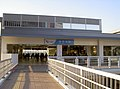 Ebina station Odakyu entrance 2010.jpg