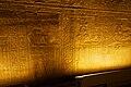 Edfu Temple 032010 18.jpg
