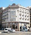 Edificio Reyes de Anta-Barrio, Alicante, España.jpeg