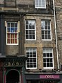 Edinburgh - Edinburgh, 367, 369 And 371 High Street - 20140421133816.jpg