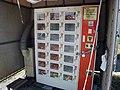 Egg Vending Machine (2751303465).jpg
