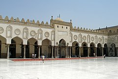 Egypt, Cairo, The courtyard of Al-Azhar.jpg