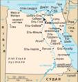 Egypt Mapa Ukr.PNG