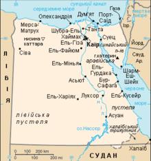 """Результат пошуку зображень за запитом """"єгипет карта українською"""""""