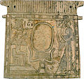 Egyptian - Pectoral with Scarab - Walters 4291 - Reverse (2).jpg