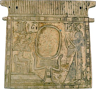 Djed - Image: Egyptian Pectoral with Scarab Walters 4291 Reverse (2)
