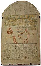 ízületi fájdalom egyiptom)