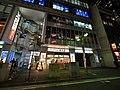 Ekimae Honcho, Kawasaki Ward, Kawasaki, Kanagawa Prefecture 210-0007, Japan - panoramio (27).jpg