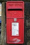 Elizabeth II Postbox, Baden Street, Haworth - geograph.org.uk - 1023485.jpg