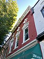 Elm Street, Southside, Greensboro, NC (48988081686).jpg