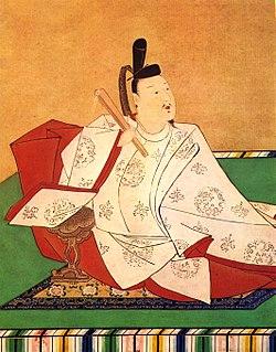 Emperor Sanjō Emperor of Japan