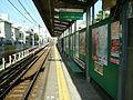 Enoden-Ishigami-station-platform.jpg