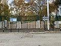 Entrée Parc Montreau Rue Delvaquerie Montreuil Seine St Denis 1.jpg