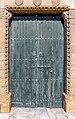 Entrance to Haydarpasha Mosque, Nicosia, Cyprus 04.jpg