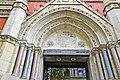 Entranceway-Jefferson Market Courthouse.jpg